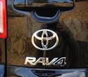 Rav4のエクステリア